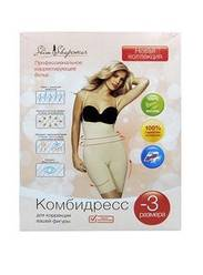 Комбидресс Slim shapewear -3 размера